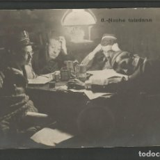 Postales: TOLEDO-NOCHE TOLEDANA-POSTAL FOTOGRAFICA-VER REVERSO-(60.247). Lote 167985804