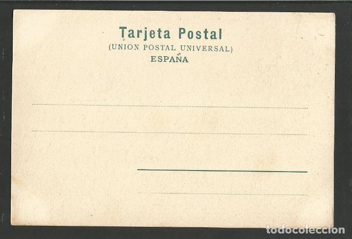 Postales: TOLEDO-PUENTE DE ALCANTARA-FOT·C.GARCES-VER REVERSO SIN DIVIDIR-(60.248) - Foto 2 - 167985904