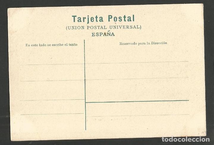 Postales: TOLEDO-ORILLAS DEL RIO TAJO-FOT·C.GARCES-VER REVERSO-(60.249) - Foto 2 - 167986008