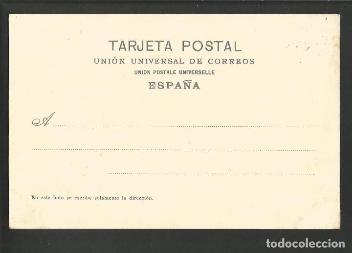 Postales: TOLEDO-HOSPITAL DE AFUERA-2196-PURGER & CO-VER REVERSO SIN DIVIDIR-(60.251) - Foto 2 - 167986332