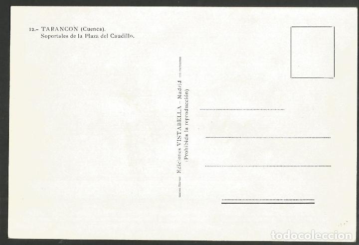 Postales: TARANCON-PLAZA DEL CAUDILLO-12-ED·VISTABELLA-VER REVERSO-(60.253) - Foto 2 - 167986616