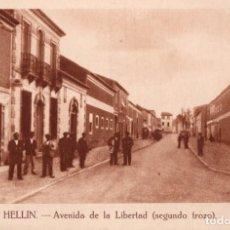 Cartes Postales: HELLIN. AVENIDA DE LA LIBERTAD. ARÁMBURO. Lote 168341920