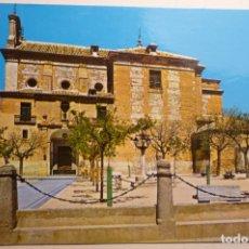Postales: POSTAL ILLESCAS .-PL.CADENAS Y HOSPITAL NTRA,SRA.CARIDAD -CIRCULADA. Lote 168916300