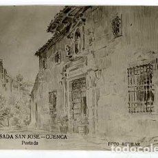 Postales: CUENCA POSADA SAN JOSE, PORTADA ED. FOTO AGUILAR, CIRCULADA. Lote 169599380