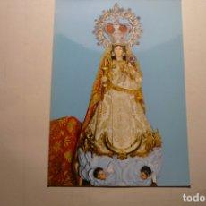 Postales: POSTAL GUADALAJARA NTRA.SRA.ANTIGUA -PATRONA. Lote 169707912