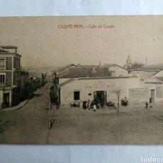 Postales: POSTAL ANTIGUA CIUDAD REAL, CALLE DE CIRUELA.. Lote 170519596