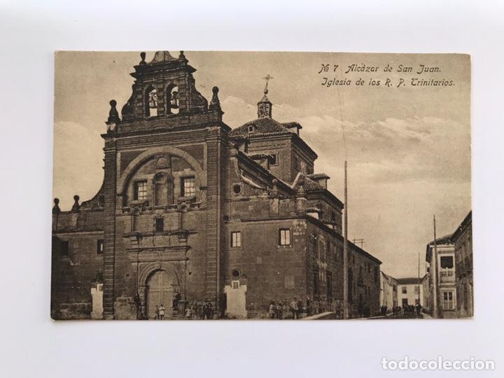 ALCÁZAR DE SAN JUAN (CIUDAD REAL) POSTAL. ANIMADA. IGLESIA DE LOS R. P. TRINITARIOS (H.1930?) (Postales - España - Castilla La Mancha Antigua (hasta 1939))
