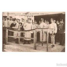Postales: TOLEDO.- ACADEMIA DE INFANTERÍA. CURSO 1913-14. VISITA DE AGREGADOS MILITARES.. Lote 171138333