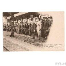 Postales: TOLEDO.- ACADEMIA DE INFANTERÍA. CURSO 1913-14. VISITA DE M. POINCARÉ.. Lote 171138432