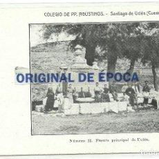 Postales: (PS-61449)POSTAL DE SANTIAGO DE UCLES(CUENCA)-COLEGIO DE PP.AGUSTINOS.Nº11.FUENTE PRINCIPAL DE UCLES. Lote 171615459