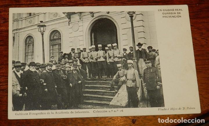 POSTAL DE CIUDAD REAL, GUARDIA DE PREVENCION, COLECCION 2.ª N.º16, GABINETE FOTOGRAFICO DE LA ACADEM (Postales - España - Castilla La Mancha Antigua (hasta 1939))