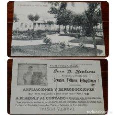 Postales: POSTAL DE CIUDAD REAL, N.11, PASEO DEL PRADO, ED. VDA. DE G. GARCIA, FOT. V. RUBIO, REVERSO CON PUBL. Lote 172985929