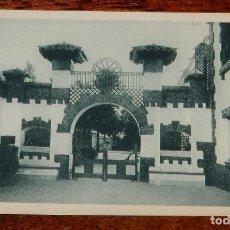 Postales: POSTAL DE DAIMIEL (CIUDAD REAL).- QUINTA DEL NIÑO JESUS J.F., N. 11, NO CIRCULADA.. Lote 173012834
