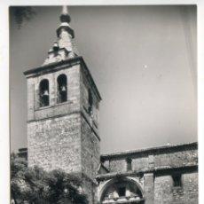 Postales: JADRAQUE GUADALAJARA, Nº 7. IGLESIA PARROQUIAL DE SAN JUAN BAUTISTA. ED. VISTABELLA. Lote 173182155