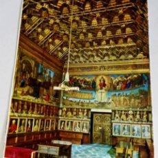 Postales: POSTAL - ESPAÑA, CATEDRAL, SALA CAPITULAR. Lote 174458692