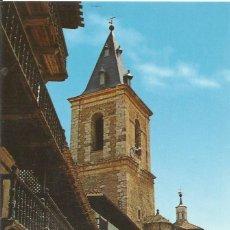 Postales: TARAZONA DE LA MANCHA. BALCONADA, ARCOS Y TORRE IGLESIA S. BARTOLOMÉ . AÑOS 60. TÉBAR.. Lote 175749890