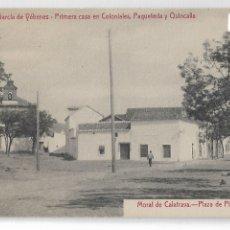 Postales: CIUDAD REAL - MORAL DE CALATRAVA - PLAZA DE PIEDRALAVES - P29253. Lote 176095213
