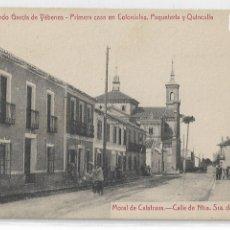 Postales: CIUDAD REAL - MORAL DE CALATRAVA - CALLE DE NUESTRA SEÑORA DE LAS MERCEDES - P29254. Lote 176095609