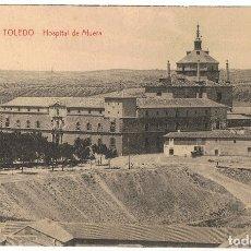 Postales: POSTAL TOLEDO HOSPITAL DE AFUERA . Lote 176349303