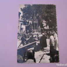 Postales: TOLEDO: PROCESION DEL CORPUS. ED. GARCIA GARRABELLA. . Lote 176490015