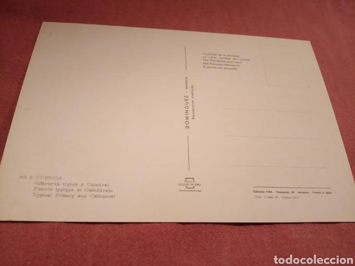 Postales: Cuenca - Foto 2 - 176700335