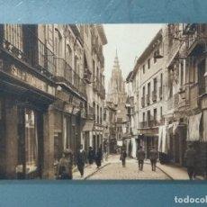 Postales: POSTAL TOLEDO. CALLE DE COMERCIO. . Lote 177518968