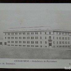 Postales: PUERTOLLANO (CIUDAD REAL), AMBULATORIO, ARQUITECTO SR. SOTOMAYOR, UNA OBRA DE JUSTICIA SOCIAL DE FRA. Lote 177555317