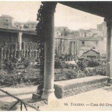 Postales: POSTAL TOLEDO CASA DEL GRECO: JARDÍN . Lote 177793500