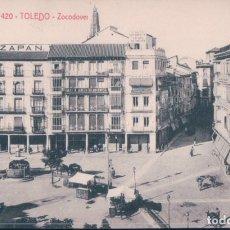 Cartes Postales: POSTAL TOLEDO - ZOCODOVER - C A Y L 420 - CASTAÑEIRA. Lote 178025369