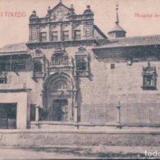 Cartes Postales: POSTAL TOLEDO - HOSPITAL DE SANTA CRUZ - C A Y L 43 - CASTAÑEIRA. Lote 178172162