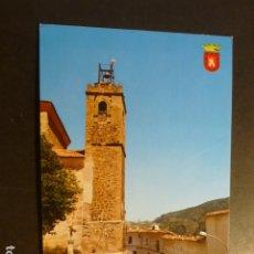 Postales: AYNA ALBACETE TORRE DE LA IGLESIA. Lote 178378998