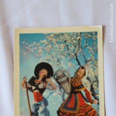 Postales: POSTAL ANDALUCIA, TRAJE TIPICO REGIONAL, MUÑECOS NISTIS, Nº 4. Lote 178399963