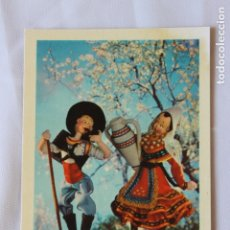 Postales: POSTAL TOLEDO, TRAJE TIPICO REGIONAL, MUÑECOS NISTIS ORIGINALES, Nº 1. Lote 178435358