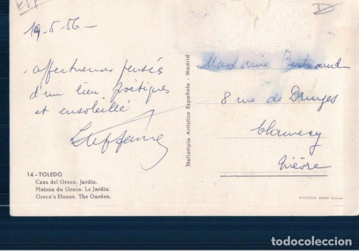 Postales: POSTAL TOLEDO 14 - CASA DEL GRECO - JARDIN - H A E - FOTO COLOR MANEN - Foto 2 - 178894718
