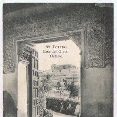 Postales: POSTAL TOLEDO CASA DEL GRECO DETALLE . Lote 178950403