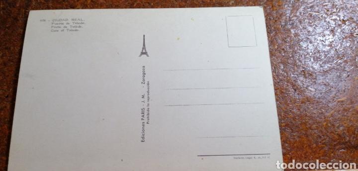 Postales: ANTIGUA POSTAL PUERTA DE TOLEDO - Foto 2 - 179069991