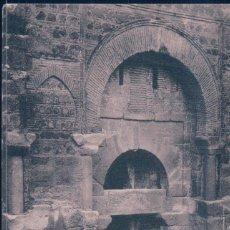 Cartoline: POSTAL TOLEDO - PUERTA DE ALFONSO VI - 61 - HAUSER Y MENET. Lote 179392958