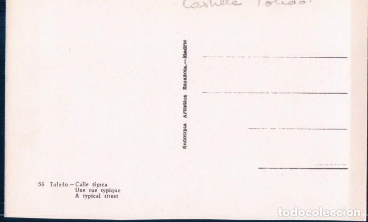 Postales: POSTAL TOLEDO - CALLE TIPICA - H A E - 56 - Foto 2 - 180324391