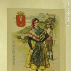 Postales: MUJERES ESPAÑOLAS CALLEJA CUENCA Nº17 SIN DIVIDIR. Lote 181398468
