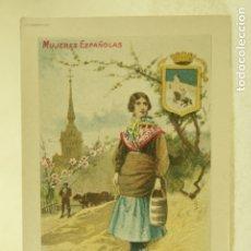 Postales: MUJERES ESPAÑOLAS SATURNINO CALLEJA GUADALAJARA Nº20 SIN DIVIDIR. Lote 181398833