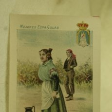 Postales: CIUDAD REAL Nº14 MUJERES ESPAÑOLAS SATURNINO CALLEJA SIN DIVIDIR. Lote 181398970