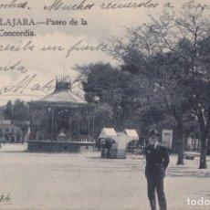 Postales: GUADALAJARA - PASEO DE LA CONCORDIA. Lote 181962976