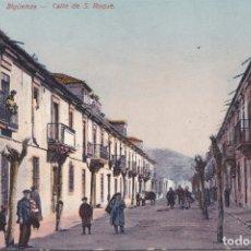 Postales: SIGUENZA (GUADALAJARA) - CALLE DE SAN ROQUE. Lote 181963377