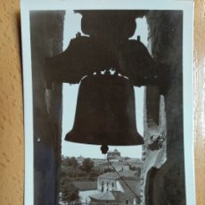 Postales: GUADALAJARA VISTA PARCIAL FOTO CAMARILLO . Lote 182300145
