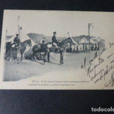 Postales: TOLEDO ACADEMIA INFANTERIA S M ALFONSO XIII SALE A PRESENCIAR PRACTICAS GABINETE FOTOGRAFICO 1911. Lote 182318530