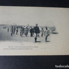 Postales: TOLEDO ACADEMIA INFANTERIA ALFONSO XIII EN EL CAMPAMANTO DE LOS ALIJARES GABINETE FOTOGRAFICO 1911. Lote 182319028