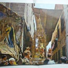 Postales: POSTAL TOLEDO -CUSTODIA EN PROCESION CM. Lote 183344438