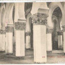 Postales: TOLEDO SANTA MARIA LA BLANCA SIN ESCRIBIR . Lote 183585690