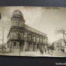 Postales: CIUDAD REAL-BANCO CENTRAL-ARCHIVO ROISIN-POSTAL FOTOGRAFICA ANTIGUA-(64.579). Lote 184030396