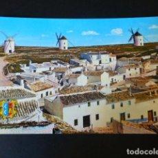 Postales: CAMPO DE CRIPTANA CIUDAD REAL MOLINOS MANCHEGOS EN LA RUTA DEL QUIJOTE. Lote 186182192
